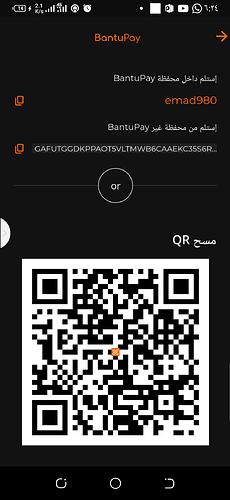 Screenshot_٢٠٢١٠٨١٩-٠٦٢٤٥٦
